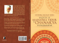 Wisdom of Mahatma Vidur & Chankiya
